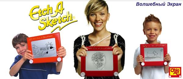 Волшебный Экран Etch-A-Sketch